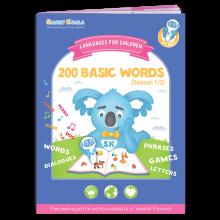 Книга '200 Перших Слів' (Сезон 1) Інтерактивна книга для легкого вивчення іноземних мов