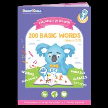 '200 Вasic Words' (Season 2)
