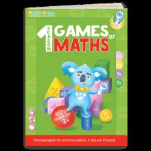 Розумна Книга 'Ігри Математики' (Cезон 1) Інтерактивна книга для легкого навчання дітей