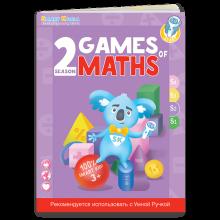 """Libro inteligente """"Juegos de Matemáticas"""" (Temporada 2)"""