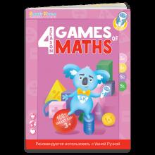 """Libro inteligente """"Juegos de Matemáticas"""" (Temporada 4)"""